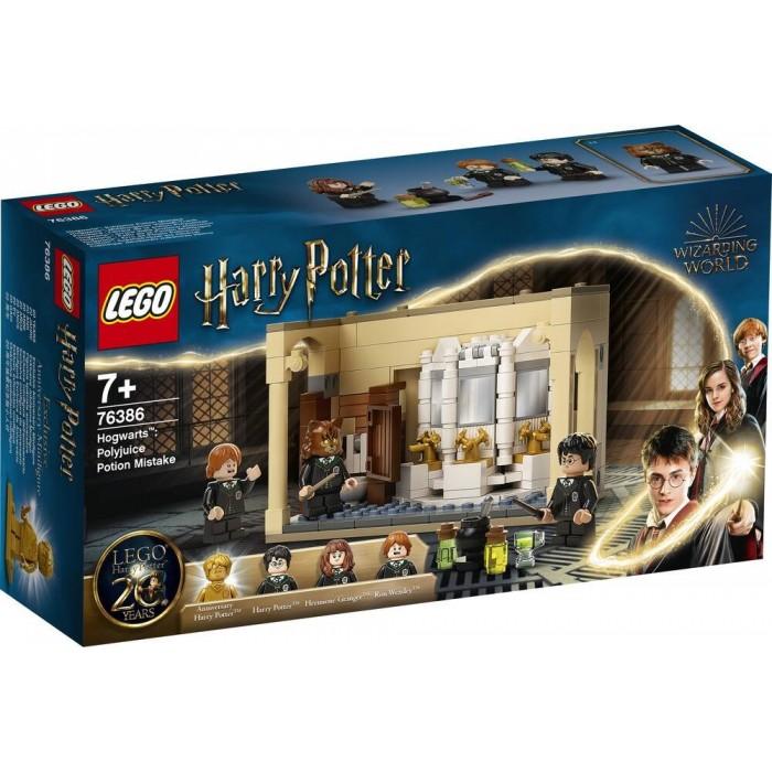 LEGO Harry Potter: Poudlard: l'erreur de préparation du polynectar - 217 pcs