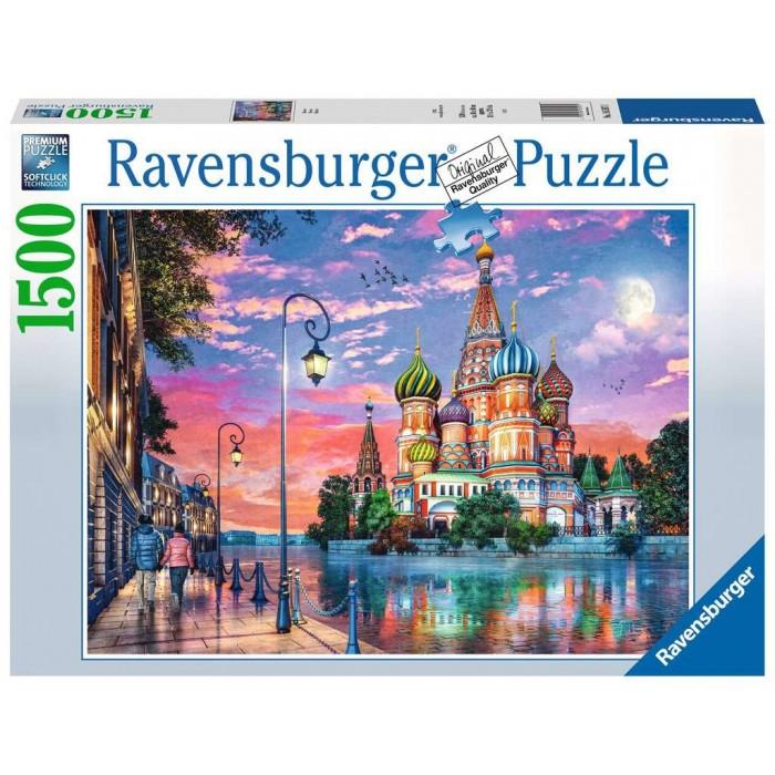 Moscou est un casse-tête 1500 morceaux de Ravensburger- Franc Jeu Repentigny